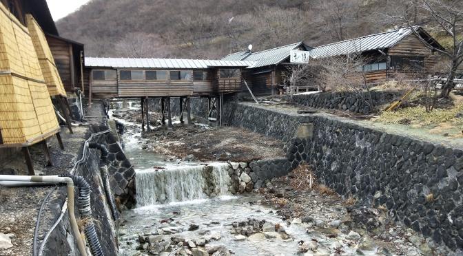 48度の温泉に挑戦!那須温泉の元祖「鹿の湯」