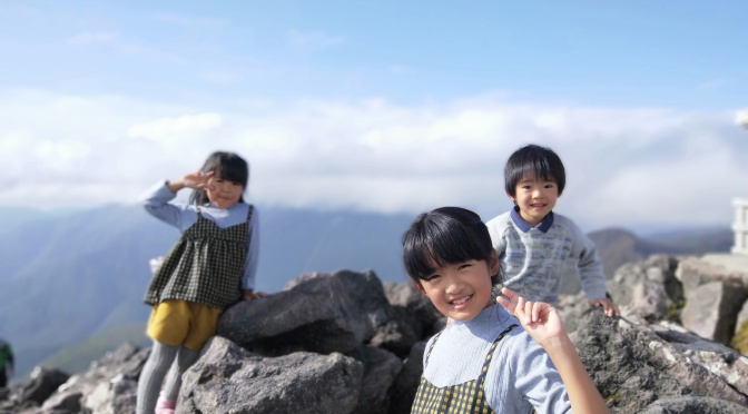那須高原の茶臼岳に登ろう!紅葉が見頃を迎えます