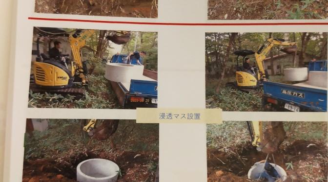 地味にお金が掛かる浄化槽の工事とその価格は?