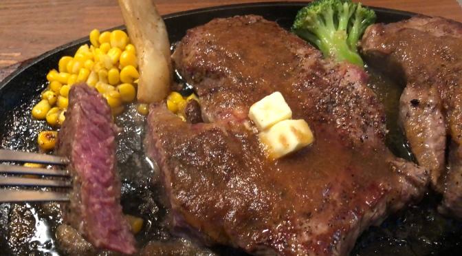 那須で肉を喰らうならミスタービーフダイニング!リンカーンカット450gを食べてみた!
