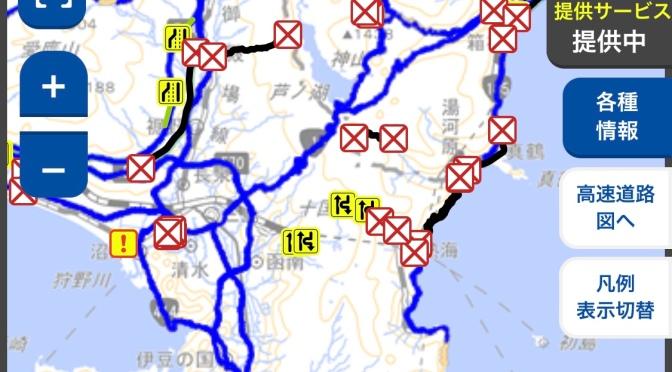 熱海の土石流・土砂災害で伊豆の国市への道路が通行止め